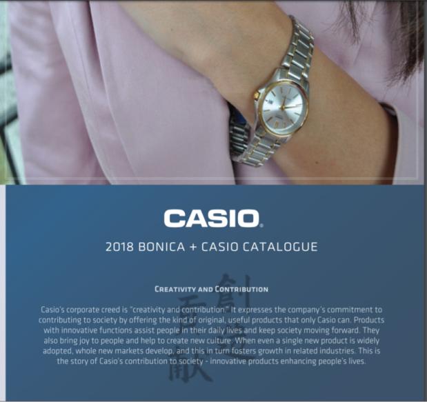 CASIO2018